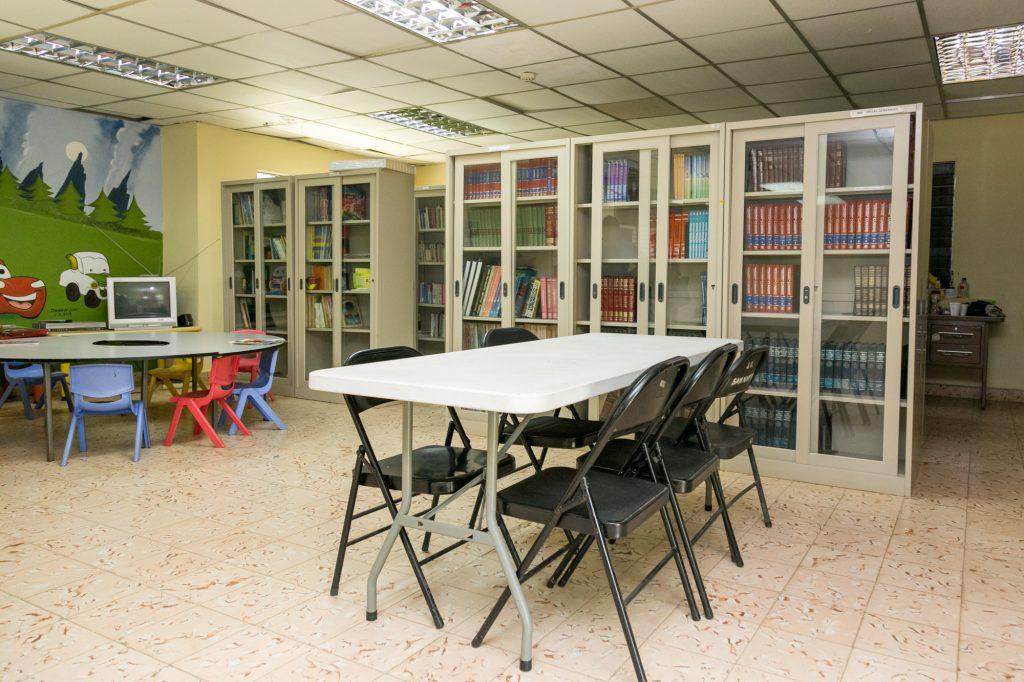 Biblioteca Ismael Villar