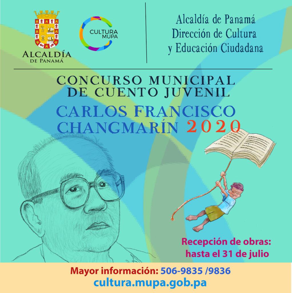 Concurso Municipal de Cuento Juvenil Carlos Francisco Changmarín 2020